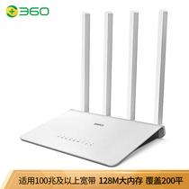 360 360安全路由器V4双千兆无线路由器1200M高速5G双频wifi4天线智能大户型穿墙家用产品图片主图
