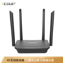 EDUP 4G无线路由器CPE转移动随身WIFI直插SIM卡三网通五模4G路由器移动联通3G4G电信4G产品图片主图