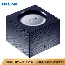 TP-LINK TP-LINK易展mesh1900M双千兆5G双频无线穿墙WDR7650千兆易展Turbo版六信号大功率放大器产品图片主图