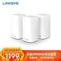 Cisco-Linksys 领势LINKSYSVelopAC3900M双频无线双千兆高速路由器智能Mesh分布式三母装WIFI非电力猫大户型穿墙WHW0103产品图片主图
