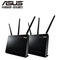 华硕 华硕ASUSRT-AC68UAimesh套包MeshWifi双路由系统大户型覆盖AC1900M无线路由套装产品图片主图
