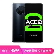 OPPO Ace212+256月岩灰双模5G185g超薄机身65W超级闪充40W无线闪充90Hz电竞屏高通骁龙865游戏智能手机