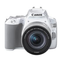 佳能 EOS200DII200D2迷你单反相机数码相机EF-S18-55mmf4-5.6ISSTM白色Vlog相机视频产品图片主图