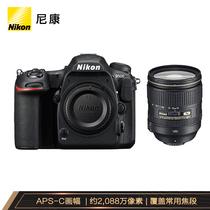 尼康 D500单反数码照相机套机AF-S24-120mmf4GEDVR防抖镜头产品图片主图