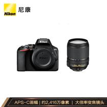 尼康 D3500单反相机数码相机AF-SDX尼克尔18-140mmf3.5-5.6GEDVR单反镜头产品图片主图