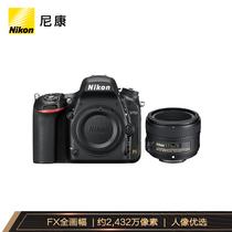 尼康 D750全画幅数码单反相机人像套机AF-S50mmf1.8G镜头产品图片主图