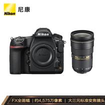 尼康 D850单反数码照相机专业级全画幅套机AF-S24-70mmf2.8GED产品图片主图