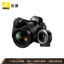 尼康 Z6全画幅微单数码相机微单套机24-70mmf4微单镜头+FTZ转接口Vlog相机视频拍摄产品图片主图