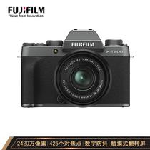 富士 X-T200XT200微单相机Vlog相机15-45mm镜头2420万像素4K视频翻折触摸屏深银色产品图片主图