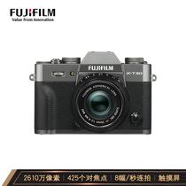 富士 X-T30XT30微单相机套机雅墨灰35mmF2定焦镜头2610万像素4K视频蓝牙WIFI产品图片主图
