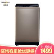 惠而浦 whirlpool9公斤大容量变频波轮洗衣机桶自洁9大程序X9D全自动流沙金EWVD114018G