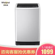 惠而浦 whirlpool8公斤大容量波轮全自动洗衣机断电记忆灰色EWVP112016T