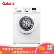 格兰仕 8公斤家用滚筒洗衣机全自动90度高温煮洗温控洗护节能静音四档预约大家电XQG80-A8