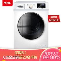 TCL 10公斤洗烘一体变频全自动滚筒洗衣机BLDC变频节能静音除菌率99.9%芭蕾白XQG100-P300BD产品图片主图