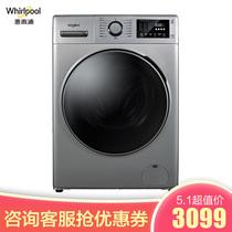 惠而浦 8.5公斤洗烘一体滚筒洗衣机全自动除菌液洗静音大容量新生系列星空银EWDC406217RS产品图片主图