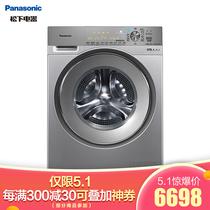 松下 滚筒洗衣机全自动10公斤洗烘一体纳米水离子除味护衣双极除螨XQG100-EG13F产品图片主图
