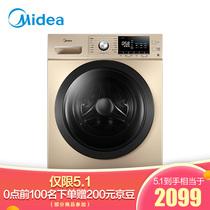 美的 滚筒洗衣机全自动10公斤变频除螨双蒸汽恒温洗高温筒自洁深层除螨MG100A5产品图片主图