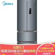 美的 321升多门冰箱法式对开门冷冻冷藏双变频一级能效风冷无霜节能静音BCD-321WFPME