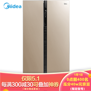 美的 638升对开门双门家用冰箱抗菌保鲜智能双变频风冷无霜一级能效节能省电BCD-638WKPZME