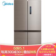 美的 448升十字对开门家用冰箱风冷无霜双变频一级能效节能省电抗菌保鲜无异味BCD-448WTPZME