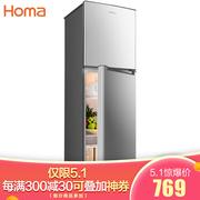 奥马 170升双门小冰箱小型家用租房办公节能宿舍二人用电冰箱双开门PS6环保内胆银色BCD-170K