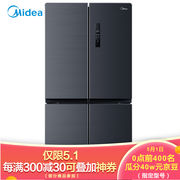 美的 446升十字对开门冰箱19分钟急速净味除菌一级能效双变频智能家用电冰箱BCD-446WTPZME