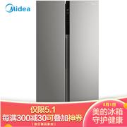 美的 452升对开门双门冰箱家用双变频风冷无霜保鲜智能冷藏冷冻节能省电BCD-452WKPZME