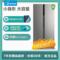 美的 452升对开门双门冰箱家用双变频风冷无霜保鲜智能冷藏冷冻节能省电BCD-452WKPZME产品图片2