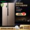 容声 650升对开门冰箱一级变频无霜杀菌保湿大双开门智能艾弗尔BCD-650WD12HPA产品图片2