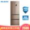 美菱 MELING349升多门四门冰箱法式对开门智能双变频风冷无霜杀菌净味小户型冰箱BCD-349WPUCX产品图片1
