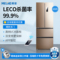 美菱 MELING349升多门四门冰箱法式对开门智能双变频风冷无霜杀菌净味小户型冰箱BCD-349WPUCX产品图片2