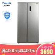松下 570升大容量对开门冰箱0.1度调节银离子抗菌装置一键速冻NR-EW57S1-S