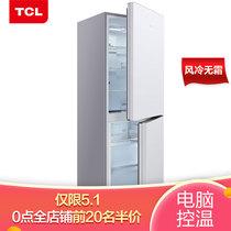 TCL 186升风冷无霜双门冰箱小型冰箱迷你电冰箱小型便捷电脑温控珍珠白BCD-186WZA50产品图片主图