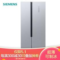 西门子 500升变频风冷无霜对开门冰箱超薄旋转制冰银色BCD-500WKX50NA41TI产品图片主图