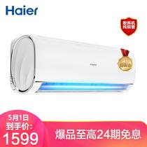 海尔 大1匹变频壁挂式空调挂机自清洁快速冷暖PMV一键舒适KFR-26GW03JDM83A线下同款产品图片主图