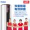 海尔 3匹定频立式空调柜机快速冷暖多维立体送风智能化霜KFR-72LW08EDS33线下同款产品图片4