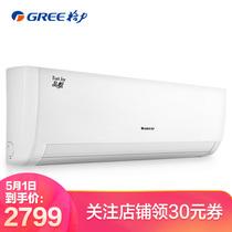 格力 大1匹品悦一级变频冷暖智能WiFi空调挂机KFR-26GW26592FNhAa-A1清爽白线下同款产品图片主图