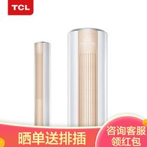 TCL 大2匹京品家电静音定速冷暖客厅空调空调立式圆柱立柜式空调柜机KFRd-51LWME113产品图片主图