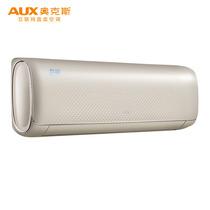 奥克斯 1.5匹一级能效变频冷暖自清洁静音节能京福壁挂式空调挂机KFR-35GWBpR3TYZ1+1产品图片主图