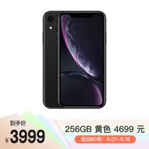 苹果 iPhoneXRA210864GB黑色移动联通电信4G手机双卡双待产品图片主图