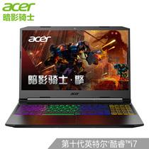 宏碁 Acer暗影骑士·擎144hz电竞屏72%游戏本笔记本电脑i7-10750H16G512GSSDGTX1650Ti4GRGB键盘产品图片主图