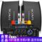 索爱 M6H款卡包套装家庭影院KTV音响套装家用商用会议设备卡拉ok专业功放机低音炮蓝牙音箱产品图片1