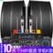 索爱 CK-M68H款套装10英寸家庭影院KTV音响套装家用商用会议设备卡拉ok专业功放机低音炮蓝牙音箱产品图片1