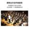 JBL ARENA130WH书架箱音响音箱家庭影院客厅影院高保真HIFI发烧级电视音响组合音响产品图片2