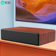 索爱 SA-K33音箱音响低音炮电脑电视盒子高清网络机顶盒家庭影院KTV