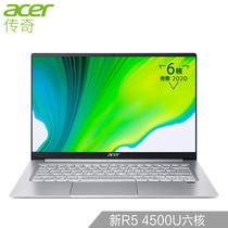 宏碁 传奇14英寸7nm六核处理器轻薄本全功能Type-C金属机身笔记本电脑R5-4500U7纳米16G512GSSD产品图片主图
