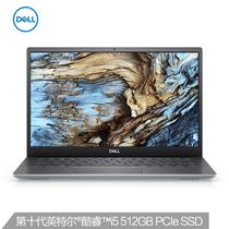 戴尔 成就500013.3英寸英特尔酷睿i5窄边框轻薄笔记本电脑十代i5-10210U8G512GMX2502G高色域银产品图片主图