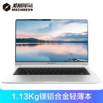 机械革命 S1Air14英寸AMD锐龙版全新12nm轻薄笔记本电脑R5-3500U8G512GSSD银产品图片主图