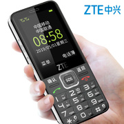 中兴 兴易每K2老人手机移动联通按键直板超长待机老年功能手机黑色