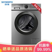 创维 SKYWORTH6公斤滚筒洗衣机全自动超薄机身嵌入橱柜变频一级能效除菌除螨租户宿舍公寓XQG60-18A产品图片主图